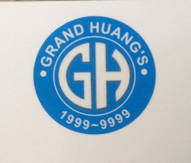GH包包總部高薪職缺
