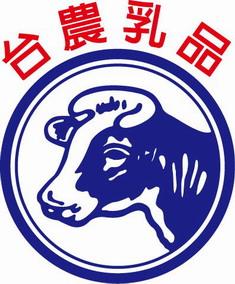 中華民國農會台農鮮乳廠高薪職缺