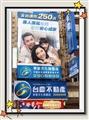 台慶不動產台南崇善文化加盟店_町龍房地產開發有限公司高薪職缺
