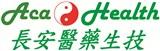 長宏醫藥生技股份有限公司高薪職缺