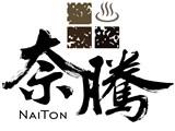 奈騰興業有限公司高薪職缺