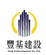 豐基建設股份有限公司高薪職缺