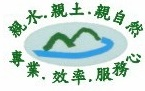 山水技術服務有限公司高薪職缺