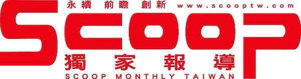 台灣獨家傳媒有限公司 (獨家報導集團)高薪職缺