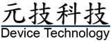 元技科技有限公司徵電子應用工程師