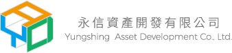 找工作永信資產開發股份有限公司