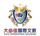 臺南市私立懽樂文理技藝短期補習班高薪職缺