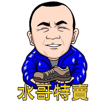 鴻鍇有限公司高薪職缺
