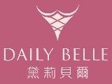 黛莉貝爾有限公司