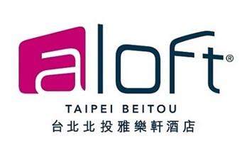 台北北投雅樂軒酒店 Aloft Taipei Beitou高薪職缺