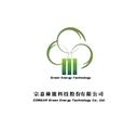溢豐綠能科技股份有限公司高薪職缺