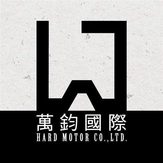 萬鈞國際有限公司高薪職缺