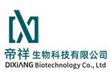 帝祥生物科技有限公司高薪職缺