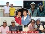 中區海釣漁場高薪職缺