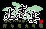 熱浪島南洋蔬食茶堂林口店高薪職缺
