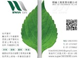 環綠工程實業有限公司高薪職缺