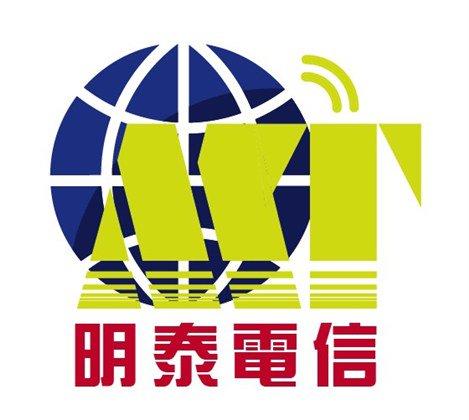 明泰通訊有限公司高薪職缺