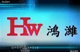 鴻濰精密工業股份有限公司高薪職缺