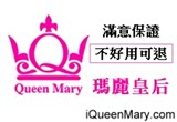 QueenMary電商_順豐國際企業有限公司高薪職缺