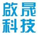 台灣啟晟通訊科技有限公司高薪職缺