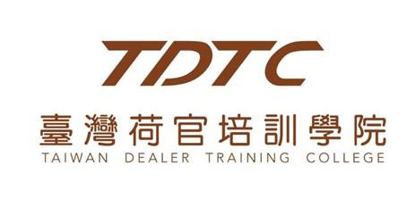 台灣何官管理顧問有限公司高薪職缺