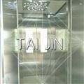 鈦金電梯有限公司高薪職缺