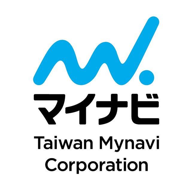 找工作台灣邁那比股份有限公司