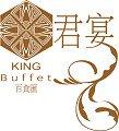 君宴百食匯KingBuffet_大麗餐飲股份有限公司高薪職缺