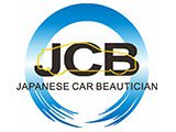 鴻典專業汽車美容鍍膜高薪職缺