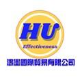 鴻墨國際貿易有限公司高薪職缺