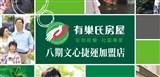 廣宇豐不動產有限公司高薪職缺