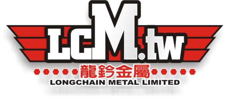 龍鈐金屬股份有限公司