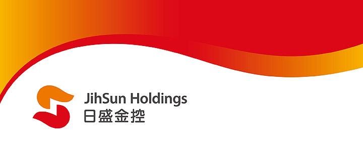 日盛金融控股股份有限公司