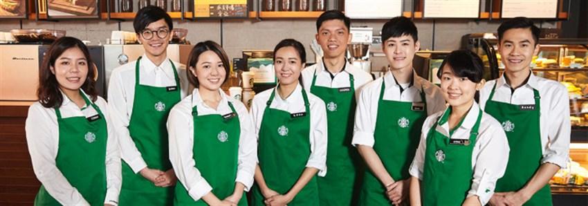 找工作Starbucks _悠旅生活事業股份有限公司
