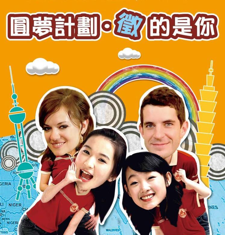 吉的堡教育集團(台北/上海總公司)_吉的堡網路科技股份有限公司