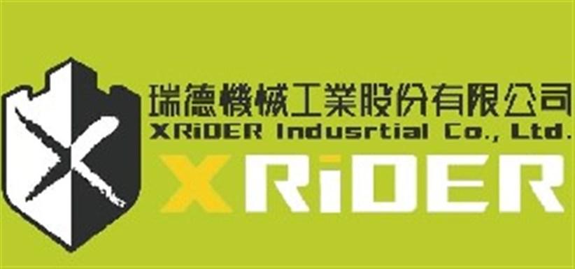 找工作瑞德機械工業股份有限公司