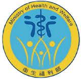 衛生福利部所屬醫院高薪職缺