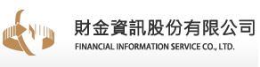 財金資訊股份有限公司高薪職缺