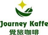 覺旅咖啡_覺旅股份有限公司高薪職缺
