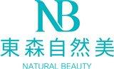 自然美生物科技股份有限公司(自然美國際事業集團)高薪職缺