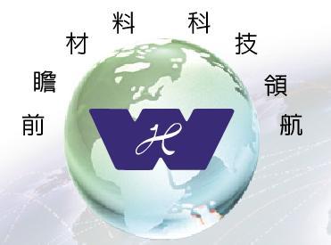 華宏新技股份有限公司高薪職缺
