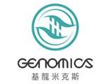 基龍米克斯生物科技股份有限公司