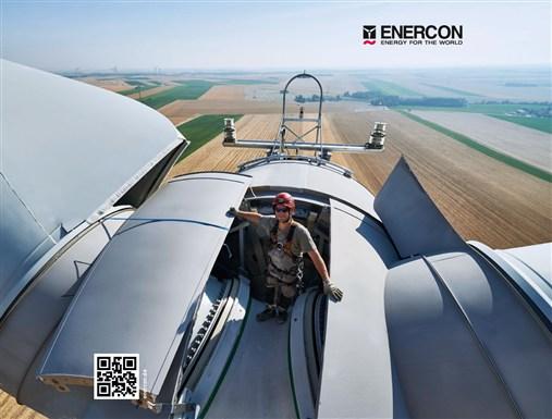 ENERCON Taiwan Ltd._台灣艾納康有限公司