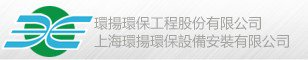環揚環保工程股份有限公司高薪職缺